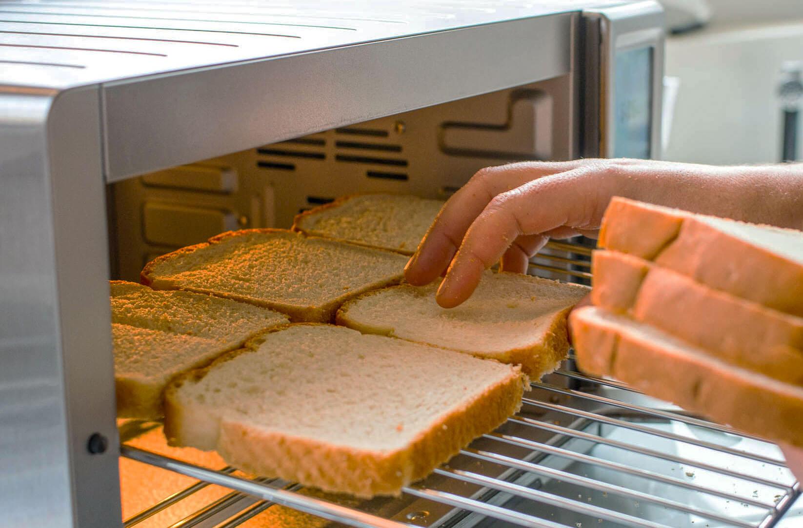 Cuisinart TOB-260N1 toaster oven